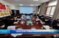 临渭区多部门开展城市精细管理考核工作座谈会