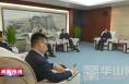 薛清军会见邮政储蓄银行渭南分行行长王涛一行