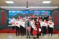 """渭南市中心血站举办""""发扬三牛精神·用心营造爱的家园""""元宵节联欢会"""