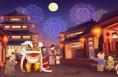 【网络中国节·元宵】漫话元宵节