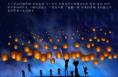 【网络中国节·元宵节】元宵节的习俗活动你了解多少?