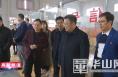 【高新报道】陕西省委组织部来渭南高新区调研社会组织党建工作