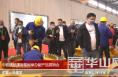 【高新报道】中联建起渭南基地举办新产品展销会