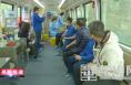【高新报道】渭南高新区开展学雷锋无偿献血活动