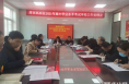 渭南高新区召开2021年普通高中学业水平考试 学校工作会、考务工作会