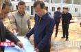 渭南高新区开展2021年第三次项目建设专项督导调研