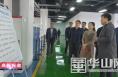 陕西省统计局来渭南高新区调研督导