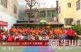 """渭南高新区启动""""大爱无声关爱青春""""志愿服务项目"""