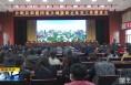 《直通县市》合阳县召开2021年全域旅游示范县创建工作推进会