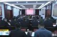 《直通县市》雷江声主持召开白水县党史学习教育读书班集中学习会