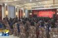 《直通县市》白水县体育代表团186人参加渭南市十四运