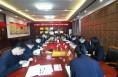 韩城市芝川镇组织召开《陕西省重大行政决策 程序暂行规定》学习动员会