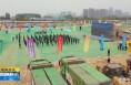 《直通县市》韩城:14个重点项目集中开工 总投资15.9亿元