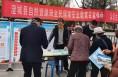 澄城县自然资源局积极开展全民国家安全教育日普法宣传活动
