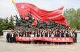 韩城市金城办党工委组织干部赴渭华起义纪念馆开展党史学习教育活动