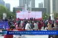 临渭区庆祝中国共产党成立100周年系列文化活动正式启动