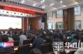 《经开新时空》渭南经开区举办第四期党史学习教育夜读班