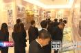 《经开新时空》渭南经开区辛市街道:新一届村(社区)干部充电忙助力发展高质量