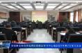 刘宝琳主持召开临渭区委理论学习中心组2021年第7次学习会议