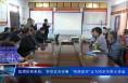 """临渭区商务局:学党史办实事  """"电商助农""""让100余名群众受益"""