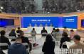 """一卡通、税务管家、银税互动,渭南推出三大""""硬核""""举措为群众办实事"""
