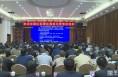 全省灌区标准化规范化管理培训班在渭南圆满结束