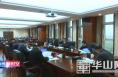 《经开新时空》渭南经开区召开党工委理论中心组学习会