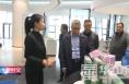 《经开新时空》陕西粮农集团董事长刘利民一行来渭南经开区考察
