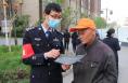 陕西省渭南强制隔离戒毒所志愿者走进社区宣传垃圾分类