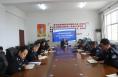 省渭南戒毒所召开队伍教育整顿领导小组扩大会议