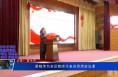 雷晓萍为全区教师代表讲思想政治课
