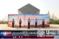 """渭南市公安局经开分局开展""""向人民报告我为群众办实事""""主题宣传活动"""