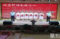 渭南市华州区卫健系统以多种形式开展庆祝5·12国际护士节活动