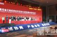 第五届丝博会渭南经开区签约省市项目3个 总投资111亿元