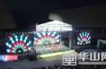 《聚焦酵博会》2021中国渭南首届酵素之夜群星演唱会在中国酵素城举行