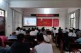 牢筑初心 强化党性 渭南经开区信义街道举办2021年发展对象培训会