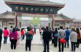 临渭区关工委在渭南市示范性综合实践基地 举行青少年国防教育基地揭牌仪式