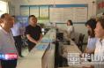 渭南市行政审批局调研经开区相对集中行政许可改革和街道便民服务体系建设工作