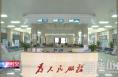 《我为企业办实事》渭南经开区:急事急办提速度 助力企业早见效