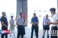 渭南市人大常委会开展专项执法检查深入推进固体废物污染防治