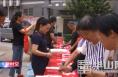 """渭南经开区辛市街道开展""""社会主义核心价值观""""进社区签名活动"""