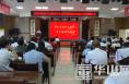 渭南精神卫生中心召开质量控制中心会议