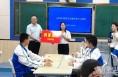 """2021年渭南市全国科普日""""云课堂""""走进渭南市尚德中学"""