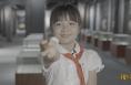 """【渭南文旅】""""您来十四运 我当小导游""""——我在白水等你"""