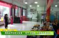 """渭南经开区信义街道:""""双节""""送温暖 志愿服务要走心"""