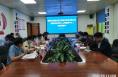 渭南市召开创建全国文明城市实地考察点位(未成年人心理健康辅导站)现场观摩会