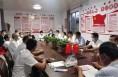 """韩城市西庄镇:规范村级党组织阵地建设 让""""战斗堡垒""""强起来"""
