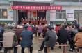 渭南市民政局开展重阳节慰问活动