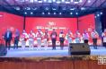 """渭南市第二届""""最美老人""""""""敬老楷模""""""""最美护理员""""表彰大会举行"""