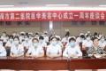 不忘初心 砥砺前行:渭南市第二医院医学美容中心运行一周年